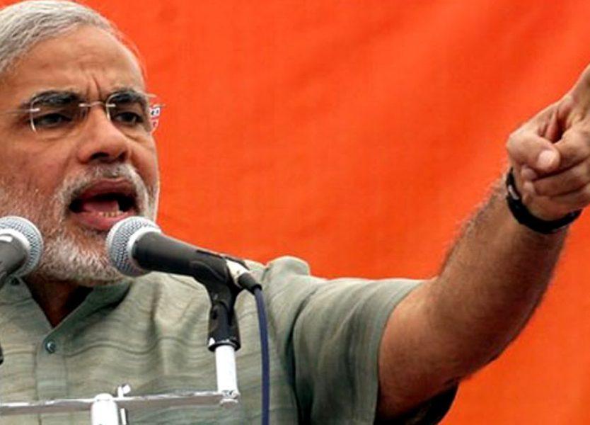 Narendra Modi-finserv
