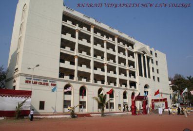 New-Law-College-Pune-Blog-the-voice-of-nation