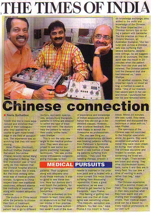 Cupping Therapy Ramakant Devrukhkar Chikittsa Wellness Thane