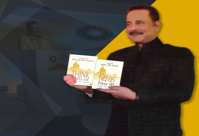 Think with Me Book, Subrata Roy, Saharashri Subrata Roy