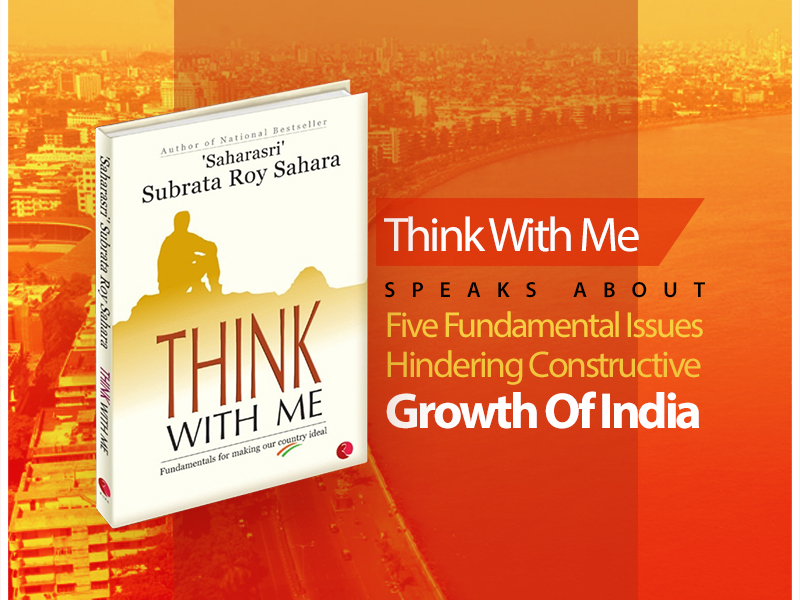 14 feb think with me