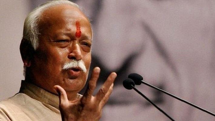 Mohan bhagwat hindu terrorism