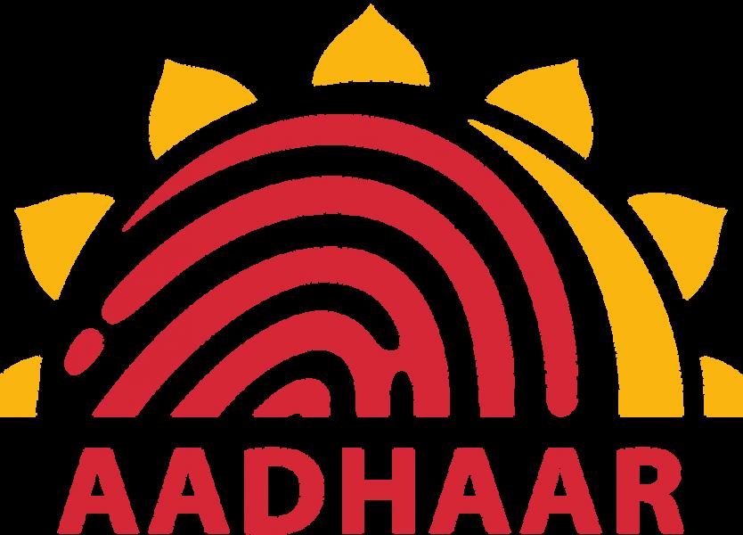 aadhaar card importance, aadhaar card