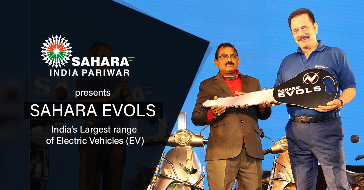 Sahara India Electric Vehicle Launch