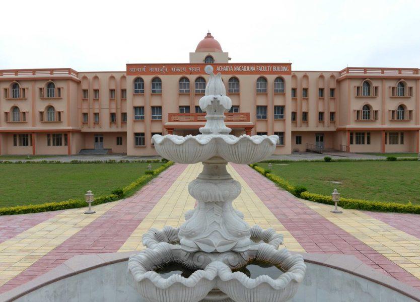 universities at Nalanda