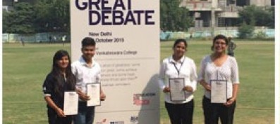 Prizes won by Galgotia university at British High Commission's 'Great Debate'