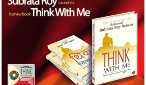 Subrata Roy to launch Think With Me on Sunday, his second book in trilogy