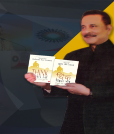 Think with Me Book – An Assembly of Indian Socio-political Issues