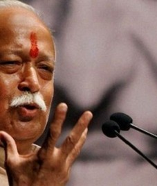 Why UPA called RSS Chief Mohan Bhagwat a 'Hindu Terrorist'?