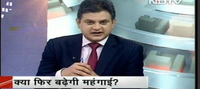 Anil Sharma Amrapali Hopeful About Receding Impact Of Repo Rate