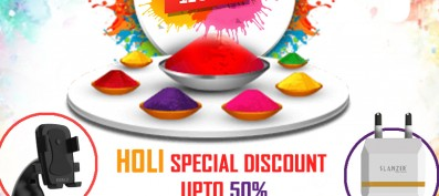 Beat the HOLI drum with Slanzer Technology