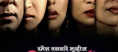 Celebrity astrologer Sundeep Kochar all set to hit the screens on Oct 6 with Bhavishyachi Aishi Taishi